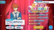 Subaru Akehoshi Birthday Campaign