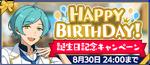 Kanata Shinkai Birthday 2020 Banner