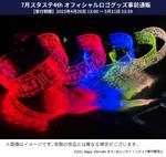 Star's Parade Light Bangle Promotional Photo 2