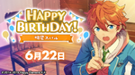 Subaru Akehoshi Birthday 2021 Twitter Banner