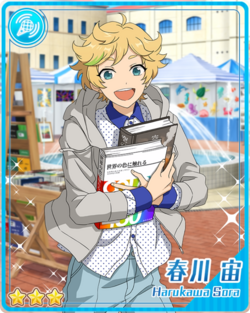 (Books and Helping Out) Sora Harukawa Bloomed.png