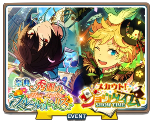 Event story 58.png