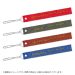 Star's Parade Penlight Wristlet 1