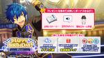 Jun Sazanami Birthday 2020 Twitter Banner2