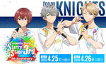 Knights Starry Stage 3rd