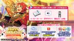 Leo Tsukinaga Birthday 2021 Twitter Banner2