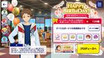 Mitsuru Tenma Birthday 2020 Campaign