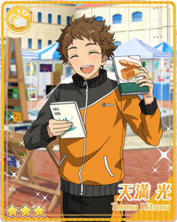 (Books and Discovery) Mitsuru Tenma Bloomed.png