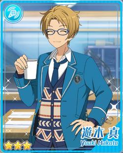(Broadcasting Guest) Makoto Yuuki.png