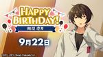 Ritsu Sakuma Birthday 2020 Twitter Banner