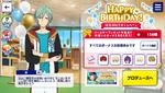 Tatsumi Kazehaya Birthday 2020 Campaign