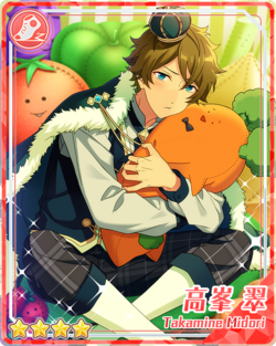 (King of Vegetables) Midori Takamine Bloomed.png