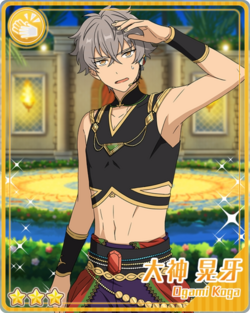 (Scorching Vacation) Koga Oogami.png