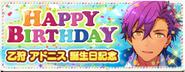 Adonis Otogari Birthday Banner