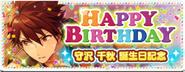 Chiaki Morisawa Birthday Banner