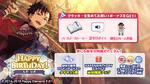 Tetora Nagumo Birthday 2021 Twitter Banner2