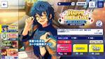 Tsumugi Aoba Birthday 2021 Scout