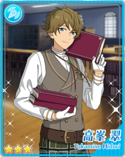 (Book's Continuation) Midori Takamine Bloomed.png