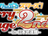 Starry Stage 2nd