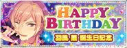 Kaoru Hakaze Birthday Banner