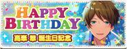 Midori Takamine Birthday Banner