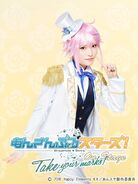 Tori Take Your Marks Stage Play Official