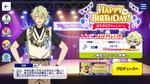 Hiyori Tomoe Birthday 2021 Campaign