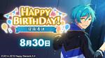 Kanata Shinkai Birthday 2020 Twitter Banner