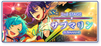 SS Arc/2nd Stage Submarine Banner.png