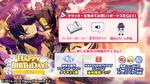 Shinobu Sengoku Birthday 2021 Twitter Banner2