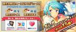 Hajime Shino Birthday 2018 Twitter Banner