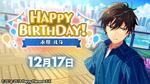 Hokuto Hidaka Birthday 2020 Twitter Banner