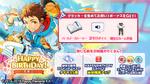 Mitsuru Tenma Birthday 2021 Twitter Banner2