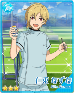 (Disinfectant) Nazuna Nito Bloomed.png