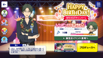 Keito Hasumi Birthday 2021 Campaign