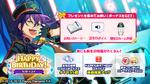 Mayoi Ayase Birthday 2020 Twitter Banner2