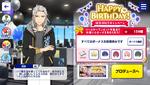 Nagisa Ran Birthday 2020 Campaign