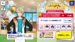 Aira Shiratori Birthday 2020 Campaign