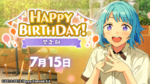 Hajime Shino Birthday 2021 Twitter Banner