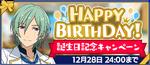 Tatsumi Kazehaya Birthday 2020 Banner