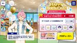 Tori Himemiya Birthday 2020 Campaign