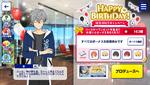 Izumi Sena Birthday 2020 Campaign
