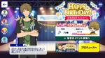 Midori Takamine Birthday 2021 Campaign