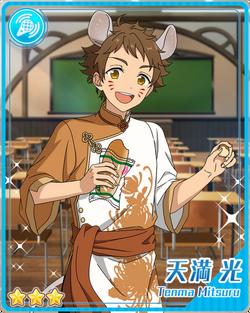 (Rat of the New Year) Mitsuru Tenma.png