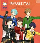 Dream Live 3rd RYUSEITAI