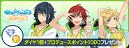 Gamegift Switch Banner