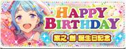 Hajime Shino Birthday Banner