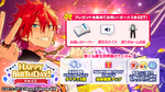 Rinne Amagi Birthday 2020 Twitter Banner2