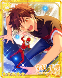 (A Hero's Partner) Chiaki Morisawa.png