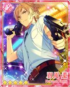 (Gunman of the Wasteland) Kaoru Hakaze.png